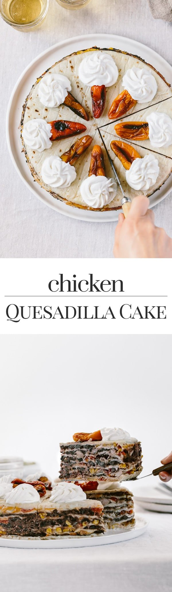This Chicken Quesadilla Cake is made by layering tortillas with refried beans, corn, jalapeños, chicken, tomatoes, and sweet peppers. The best part is that the possibilities are endless. Don't have chicken? Swap it with beef or shrimp. Are you vegetarian? Swap chicken with mushrooms or even tofu.